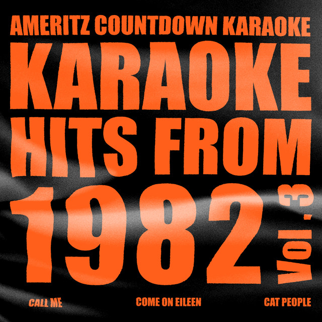 Call Me (In the Style of Skyy) [Karaoke Version]