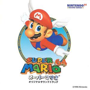 Key & BPM/Tempo of Super Mario 64 Main Theme by Super Mario